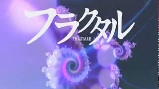 日本のアニメのオープニングまたはエンディングを紹介します。 I will introduce the opening or ending of Japanese animation. この動画を視聴しアニメに興味を...