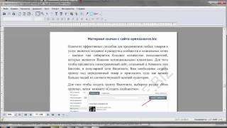 - Отзыв на Обучающая Система «Советский Бизнес Онлайн»