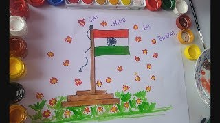 how to draw Indian flag for kids ll Indian flag ll tricolor
