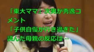 配信元→http://headlines.yahoo.co.jp/hl?a=20151010-00000001-withnews...