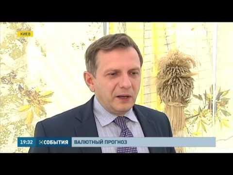 Курс Доллара в Новосибирске - курс доллара на сегодня в