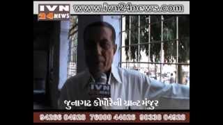 Ivn24news|Ivn Media|Samachar|News|Gujarati News|India News|ivn-23-10-2013