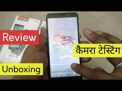 Gionee F205 Unboxing & Full Specifications Review, Price, Camera Testing