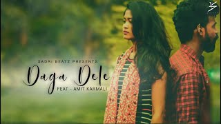 Daga Dele Ft. Amit Karmali - Nagpuri Video Song | Sadri BEatz | Full HD