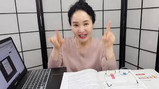 청개구리 주식스쿨 리뷰