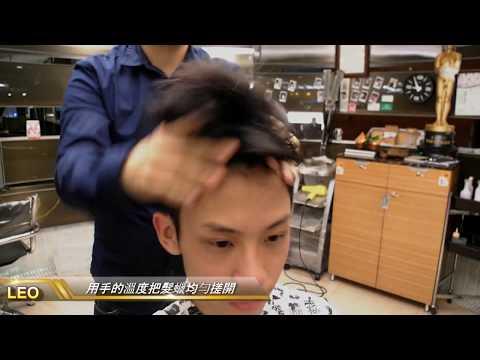 男士油頭 抓髮 整理 男生DIY理髮 2014年男生流行髮型 ...