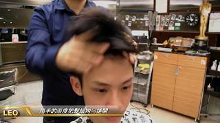 男士油頭 抓髮 整理 男生DIY理髮 2014年男生流行髮型LEO教學 藝人髮型