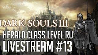 Dark Souls 3 HERALD CLASS LEVEL RUN #13 (THE END) LIVESTREAM