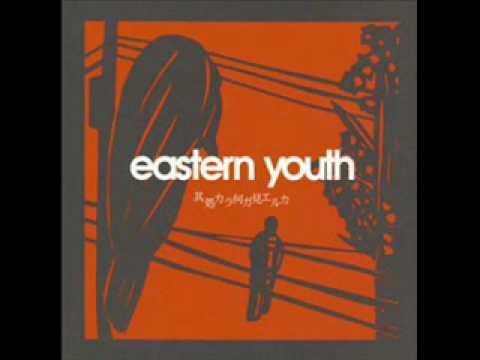 eastern youth - たとえば僕が死んだら [emo/punk][2011][Japan]