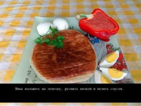 Малауах    блюдо еврейской кухни. Пошаговый рецепт с фото