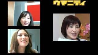 4/22「ともみんの銀座de競馬女子会」フローラS【第2部】 宮内知美 動画 23