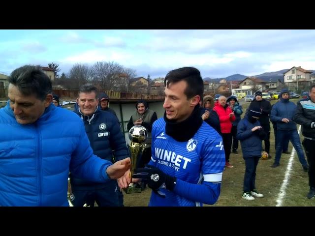 Награждаване след финала на турнира
