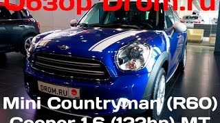 Mini Countryman 2016 (R60) 1.6 (122 л.с.) MT Cooper - видеообзор
