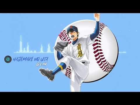 Diamond no Ace Opening 6「Sub español」[GLAY - Hajimari no Uta] FULL