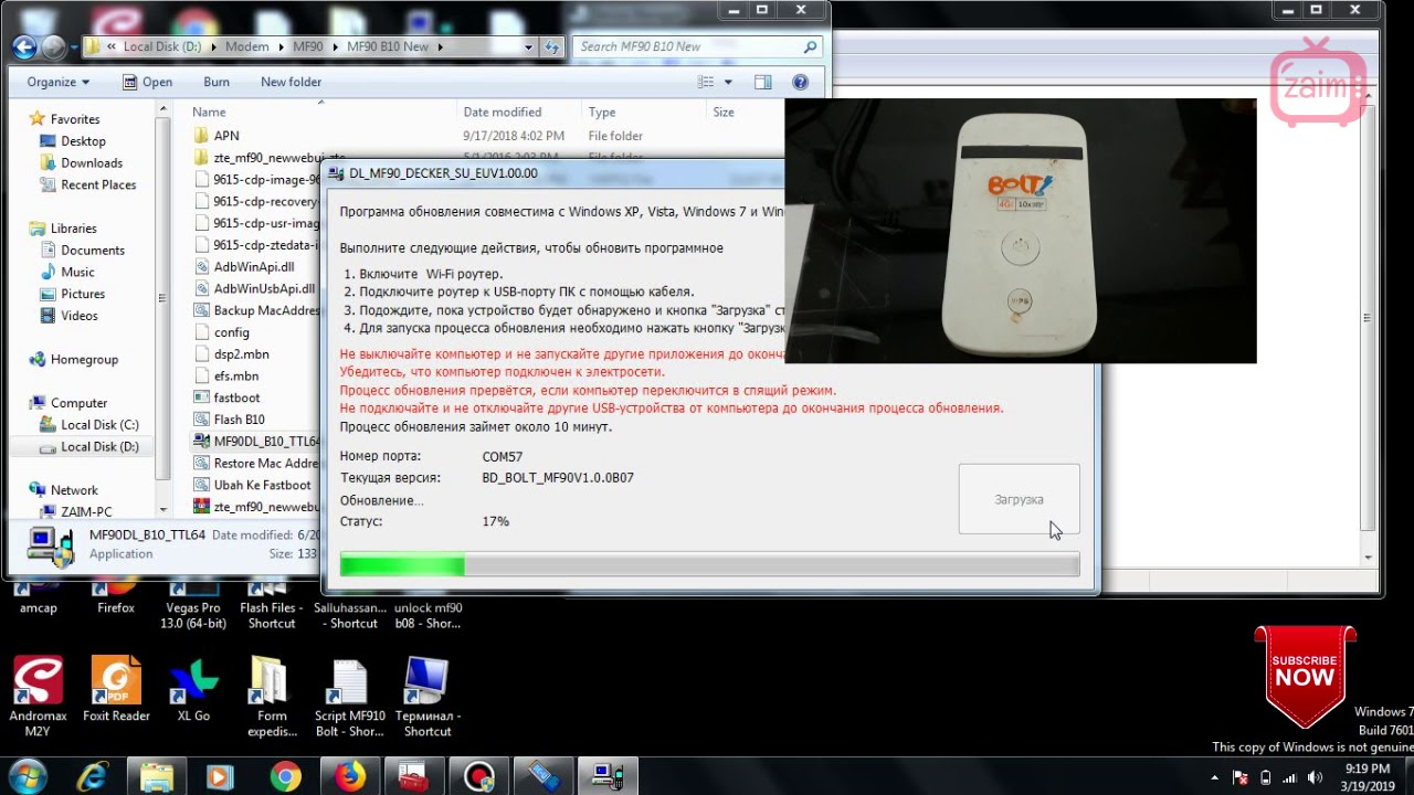 download firmware bolt mf90 b08