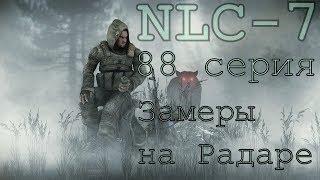 S.T.A.L.K.E.R. NLC 7 Я - Меченный #88. [Замеры на Радаре (Часть III)]