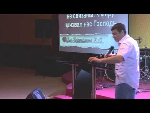 """Сергей Лошаков - """"Образ Божий в семье."""""""