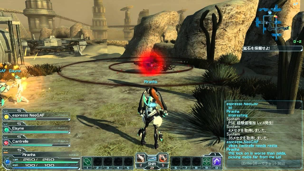 Phantasy Star Online 2 New Planet Lillipa Desert Map Gameplay Pre