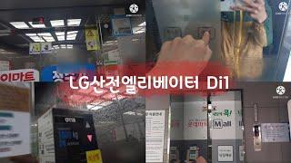 -재업로드- 인천광역시 연수구 청능대로 87 (청학동)…
