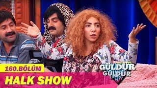Güldür Güldür Show 160.Bölüm - Halk Show