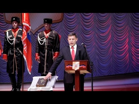 Ukraine rebel leader sworn in as head of separatist 'republic'
