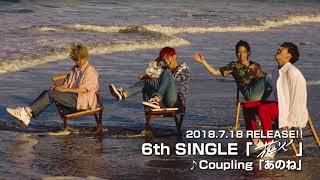 THE BEAT GARDEN - 6th Single「花火」カップリング曲「あのね」(Short Ver.)