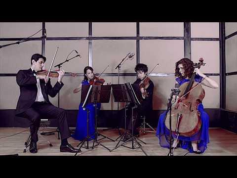 Sugar (Maroon 5) String Quartet Wedding Music