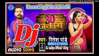 Sadi Khatir Tohar Dulha Khojagail _30 Janwary Bhojpuri New Song 2019 Ritesh Pandey Dj Aliya Dumraon