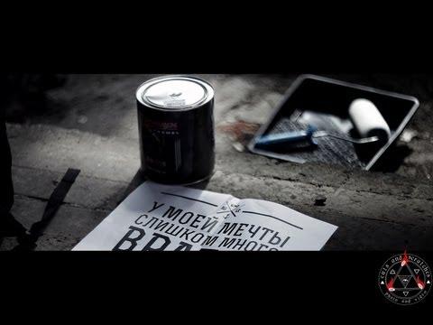 Music video Луперкаль - У моей мечты
