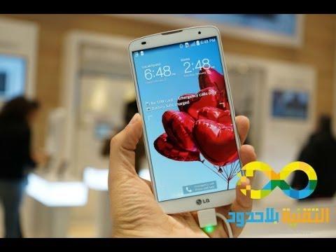 نظرة على الهاتف المحمول LG G Pro 2