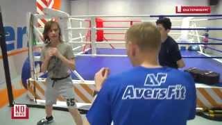 Детский бокс: как научить ребенка правильно махать кулаками