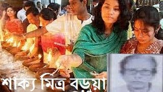 Bangla Buddhist Song Kerton By Shakya Mitra Barua ( শাক্য মিত্র বড়ুয়া )
