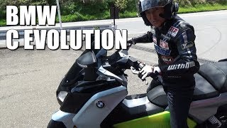 BMWの電動スクーターはメチャ速いぞ!C evolution thumbnail