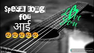 Meri Maa - Mother's Day Special | Viral song | Best Bollywood Emotional Songs |