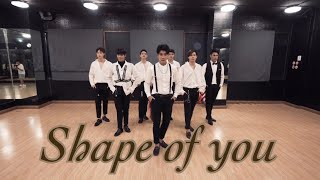 Shape Of You Produce 101 Cover By Deli Project From Thailand