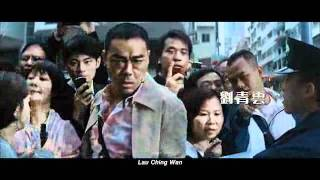 Life Without Principle 《奪命金》 trailer: COMING SOON to Australian & NZ cinemas 27 October!!!
