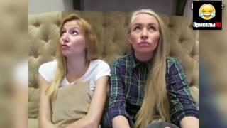 Приколы из России про девушек и парней приколы про пьяных девушек секс Приколы с девушками 2017