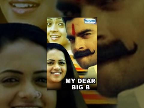 My Dear Big B - Hindi Dubbed Movie (2007) - Madhavan, Bhavna, Prakash Raj - Popular Dubbed Movies