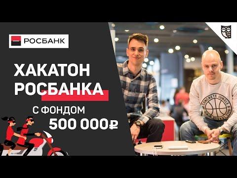 О'КЕЙ–Росбанк
