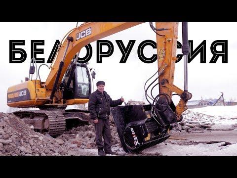 КОВШ ДРОБИЛКА БЕЛАРУСЬ Дробильный ковш Simex CBE20 для строительных отходов
