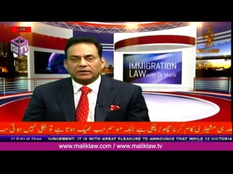 Noor TV Immigration Law with Dr Malik  30th December 2017