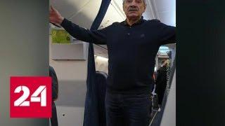 Директор Панкратова-Черного: актер не хамил, но извинился перед пассажирами - Россия 24