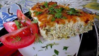 Простая и очень вкусная Запеканка из Кабачка с аппетитной сырной корочкой / Рецепт кабачков