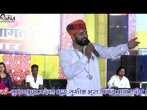 चलो बुलावा आया हे # ajay singh # kani maata bhajan
