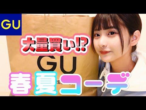 横田未来 / Mirai YokodaYouTube投稿サムネイル画像