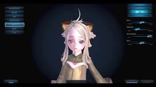 🌸  tera online elin character creation  🌸