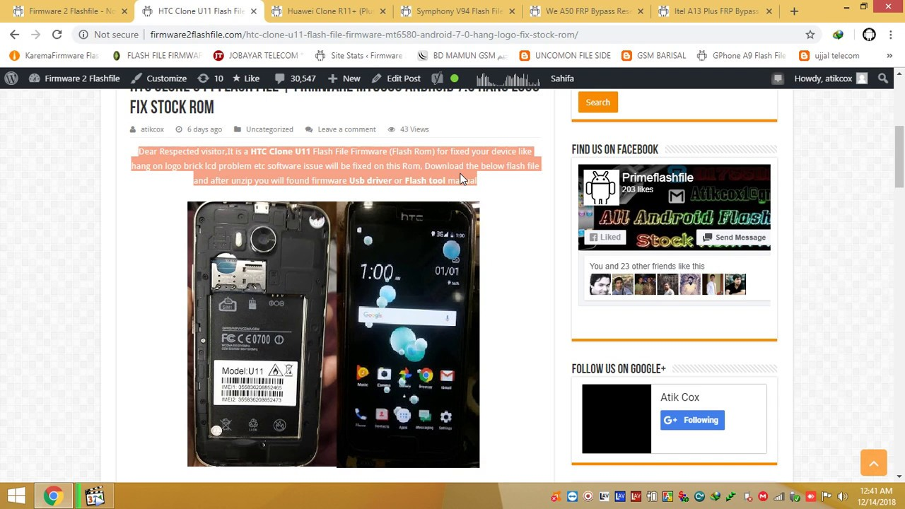 HTC Clone U11 Flash File MT6580 Stock Rom And Firmware Android 7 0 Lcd  Fixed File 100% Tested