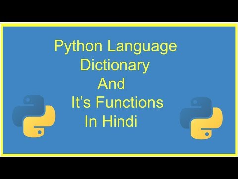 Dictionary In Python | Python Dictionary Tutorial | Python Tutorial | Python in hindi thumbnail