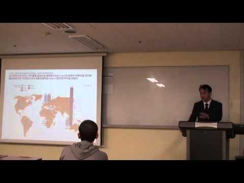 [세종사이버대학교] 대학원 mba학과 특강 Global Trene (강성룡)