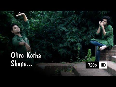 Oliro Kotha Shune - Gourab Harmonica (Instrumental   Cover) (gourabex) & Ayan Banerjee